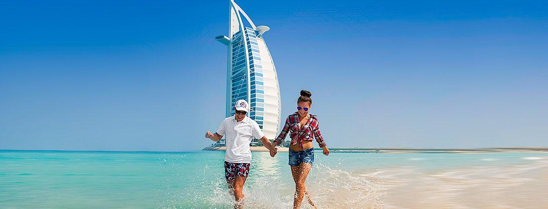 Туры в ОАЭ со скидкой до 45% !