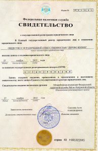 gos-registraciya
