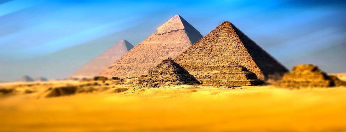 # Пора в Египет !